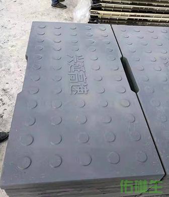 楚雄隧道电缆沟盖板