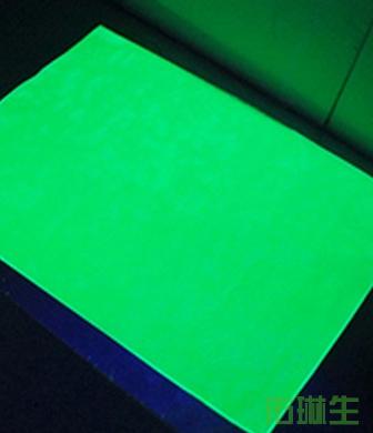 隧道蓄能发光涂料