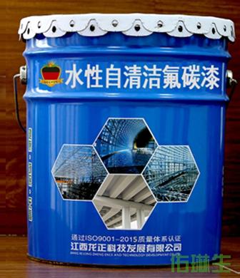 水性自清洁氟碳面漆
