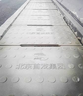 北京兴延高速