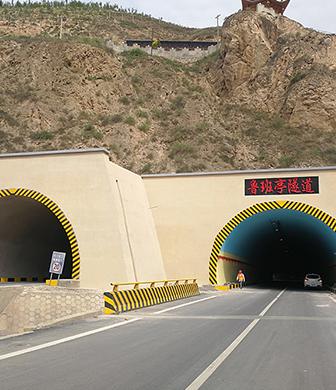 民小高速鲁班亭隧道