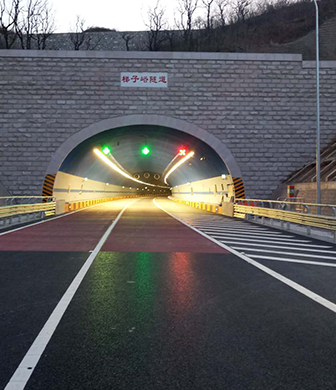 兴延高速梯子峪隧道