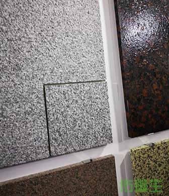 水泡砂各种颜色和样板