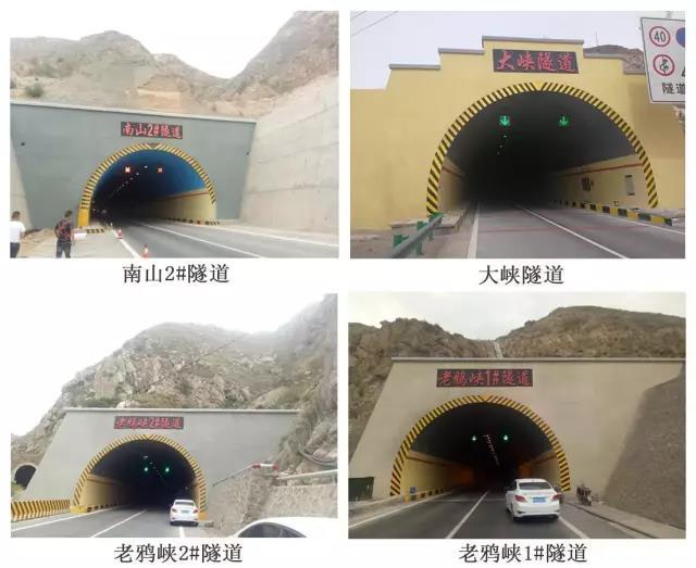 青海隧道防火万博客户端手机版厂家