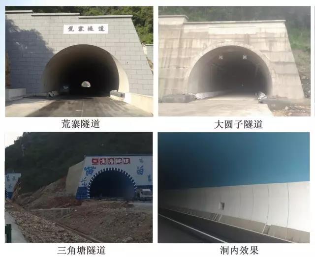 云南隧道防火万博客户端手机版厂家