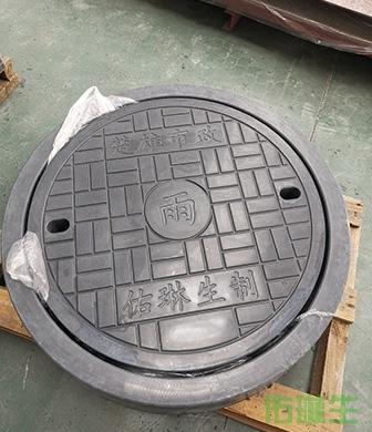 RPC井盖板