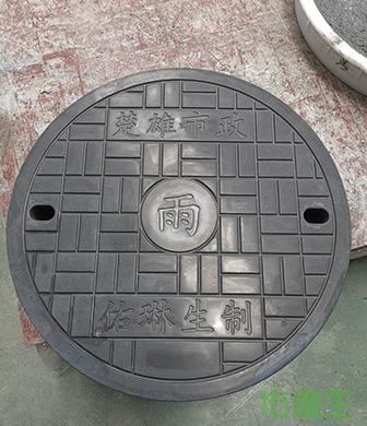 楚雄RPC井盖板