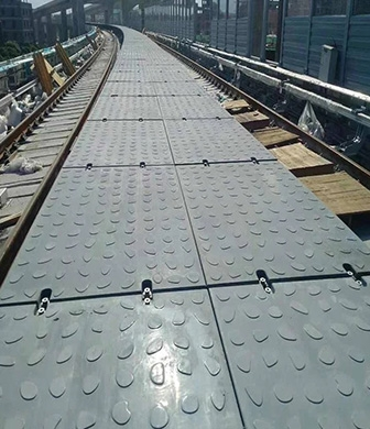 UHPC地铁疏散平台板