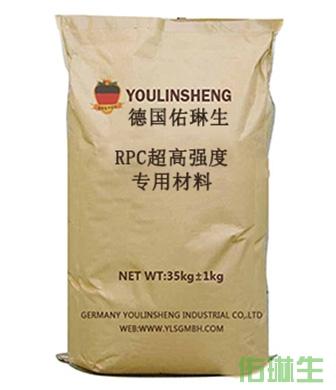 RPC超高强度专用材料