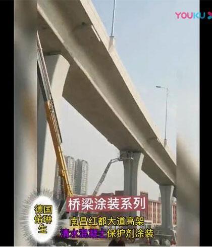 桥梁涂装案例
